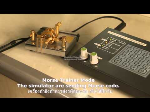 Songkarn MG-02 morse code simulator part2 .flv