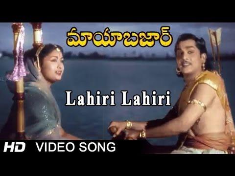 Maya Bazar   Lahiri Lahiri Video Song   NTR SV. Ranga Rao Savithri...