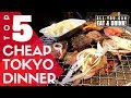 TOP 5 Cheap Tokyo Izakaya Restaurants | All you can Eat & Drink Options