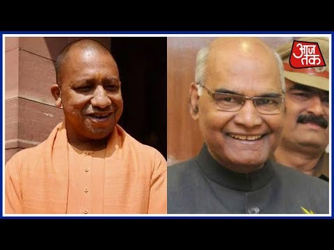 Yogi Adityanath Welcomes Kovind Being Named NDA's Presidential Candidate: 100 Shehar 100 Khabar