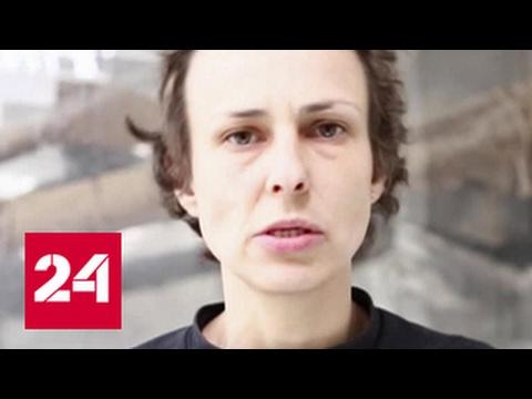Чичерина выпустила клип про Гиви и Моторолу