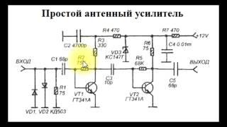 Усилитель тв антенн схема