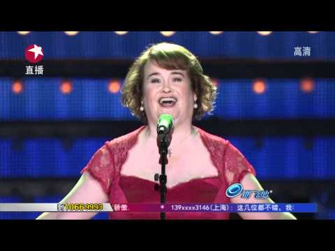 Susan Boyle - Who I Was Born To Be - China's Got Talent - 2011 Music Videos