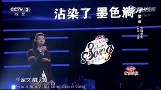 """(VTC14)_Chân dung 3 quán quân """"Sing My Song"""" phiên bản Trung Quốc"""
