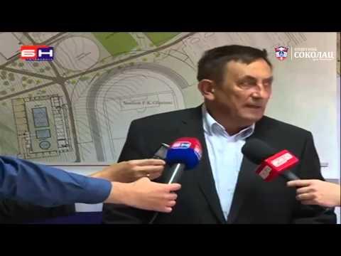 16. сједница Скупштине општине Соколац (30.06.2014.)