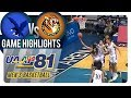 UAAP 81 MB: ADMU Vs. UST | Game Highlights | November 14, 2018
