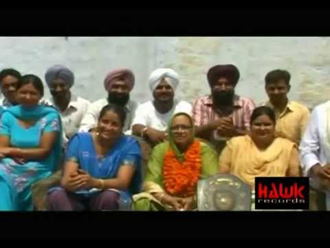 Comedy Movie || Bibbo Bhua Sudhar Gayi { Fufad Bigarh Gaya}( Punjabi Film) Part - 1,2,3,4,5,6 2014 video