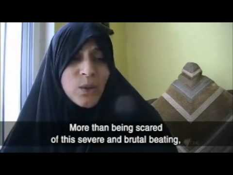 Bahrain Shia women sexually assulted.flv