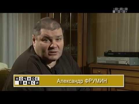 """ТВ-программа """"Ночное такси"""". Вып. 113-й. 2013г."""