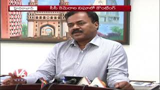 Hyderabad Election Officer Dhana Kishore Speaks On Election Counting