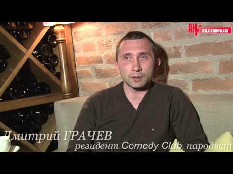Дмитрий Грачев   стихотворение