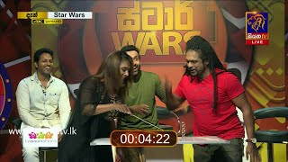 Hodama Tika- STAR WARS | Episode 06 | Siyatha TV