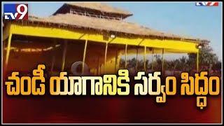 KCR's five day yagam to begin tomorrow in Erravalli