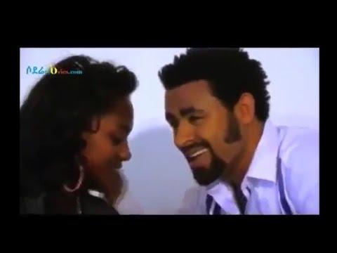 Yemogzitua Lijoch Full (Ethiopian Film 2016)