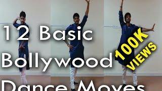 12 Basic Bollywood Dance Moves | Beginner Level | ABDC
