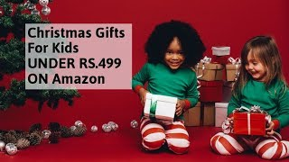 Christmas Gifts For Kids UNDER RS.499 ON Amazon ( किफायती दाम में ख़रीदे  )