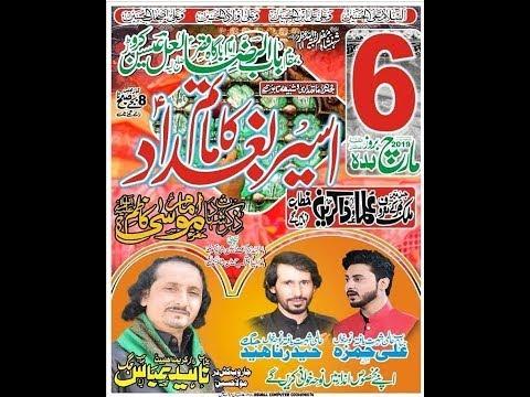 ????Live Majlis 6 Mar 2019 | Jalsa Zakir Naheed Jug karor lal Eeson |