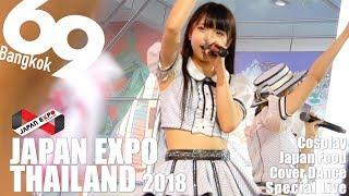 JAPAN EXPO THAILAND 2018 at CENTRALWORLD