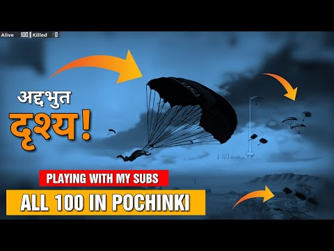 PUBG MOBILE: When All 100 Player Land in POCHINKI, Pubg WTF Moments | gamexpro