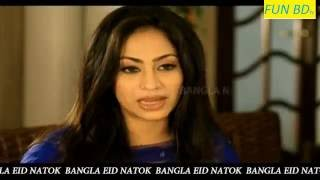 Eid Er Bisesh Bangla Telifilm 2016 By Popi