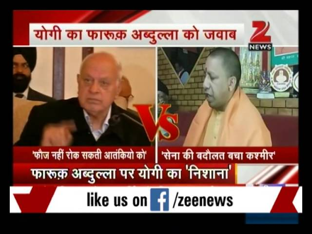 BJP MP Yogi Adityanath verbally attacks Farooq Abdullah for his Army remarks