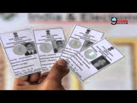 More than 4 Lakh Voter Ids are Fake: Arvind Kejariwal