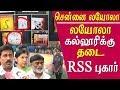 Ban Loyola College Chennai RSS & BJP Demand Tamil News Live