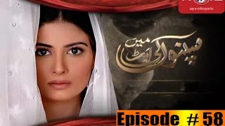 Sapnon Ki Oat Main | Episode# 58  | Full HD | TV One Classics | Romantic  Drama | 2012