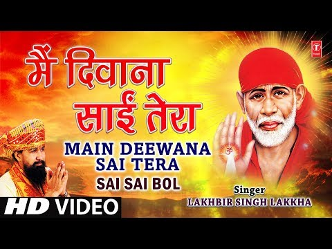 Main Deewana Sai Tera By Lakhbir Singh Lakkha [full Song] I Sai Sai Bol video