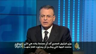 الواقع العربي- دخول الإسرائيليين سوق الطاقة المصرية