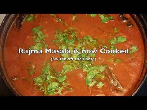 raajma recipe-चांदनी चौक मशहूर राजमा चावल बनाने की विधि,राजमा बनाने का तरीका पहेले कभी नहीं खाया....