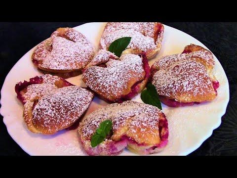 Клафути со сливами -  французский десертный пирог./ Пирог со сливой./Вкусный пирог со сливой.