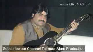 Ameer Nawaz New song Allah sonra teko Rung Laway