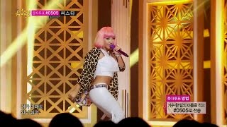 TVPP 2NE1 Falling In Love Comeback Stage Show Music core Live