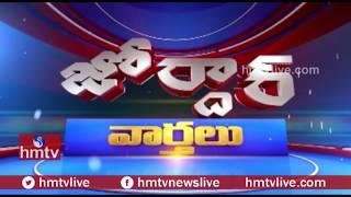 వర్మకు దొరికిన మరో సూపర్ స్టోరీ | Ram Gopal Varma | Jordar News  | hmtv News