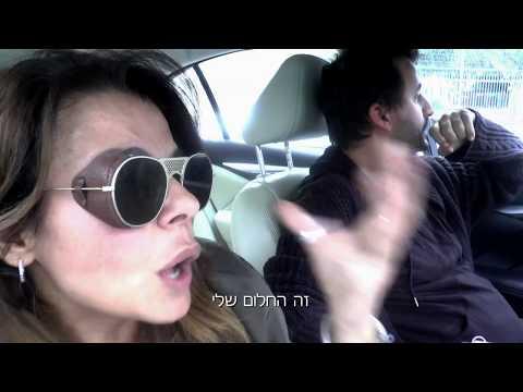 רינת גבאי - מחוברים עונה 8