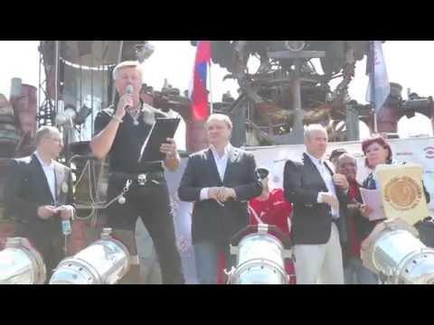 Nielsen vs. Chudinov - Weigh In