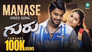 Manase Full Kannada Video Song HD   Gura Movie   Gururaj Jaggesh, Rashmi Gautam