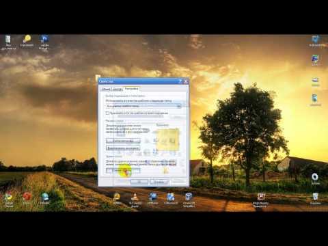 Секреты Windows. Как создать невидимую папку.