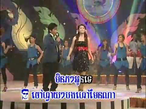 Lai Vannak & Tieng Mom Sotheavy