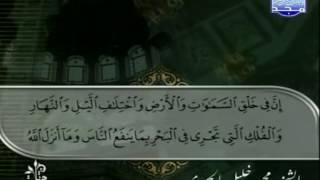 المصحف الكامل 03 للشيخ محمود خليل الحصري رحمه الله