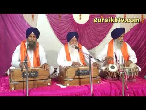 Gurbani Kirtan- Bhai Jaswant Singh Ji Hazoori Raagi Shri Darbar Sahib