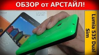 Обзор Microsoft Lumia 535 Dual Sim / Арстайл /