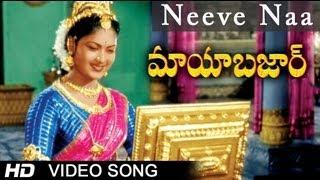 Maya Bazar | Neeve Naa Video Song | NTR, SV. Ranga Rao, Savithri, ANR