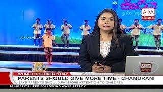 Ada Derana First At 9.00 - English News - 01.10.2017