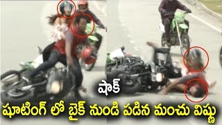 Manchu Vishnu Shares His Bike Accident Video In Malaysia