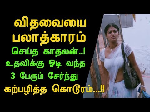 Tamil Kisu Kisu Breaking News | Latest Tamil News Today | Flash News Today Tamil 27.7.18