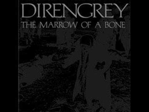 Dir En Grey - The Pledge