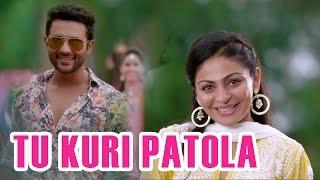 Download Tu Kuri Patola | Proper Patola | Neeru Bajwa, Harish Verma, Yuvraj Hans 3Gp Mp4