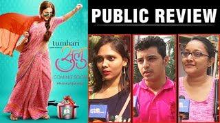 Tumhari Sulu Movie Public Review | Vidya Balan, Manav Kaul